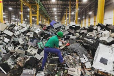2020年全球电子垃圾报告
