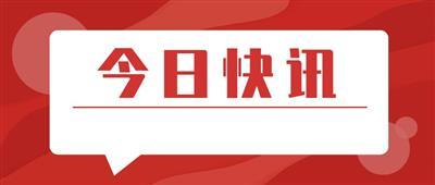 中国废弃电器电子产品回收处理产业现状及展望