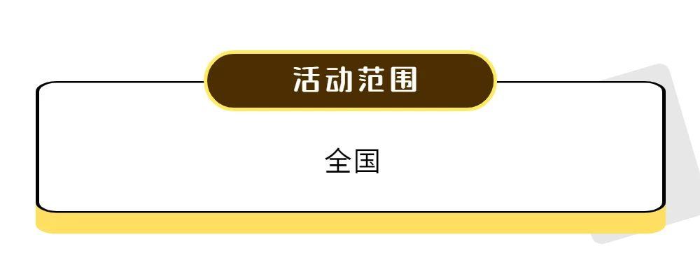 活动发布   扫码支付,千元手机免费送!-爱博绿