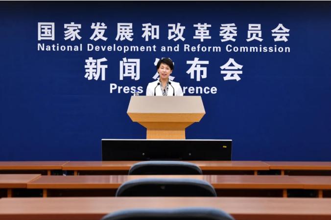国家发展改革委:两轮有色金属储备投放基本实现了预期效果-爱博绿