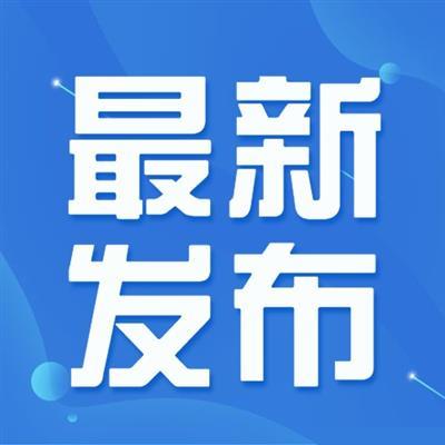 国家发展改革委关于向社会公开征集《中华人民共和国循环经济促进法》修订意见和建议的公告
