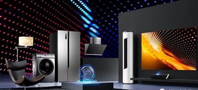 家电套系化产品市场规模有望迈向千亿台阶 旧家电回收也会增长