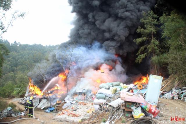 废品回收站,回收站火灾.jpeg