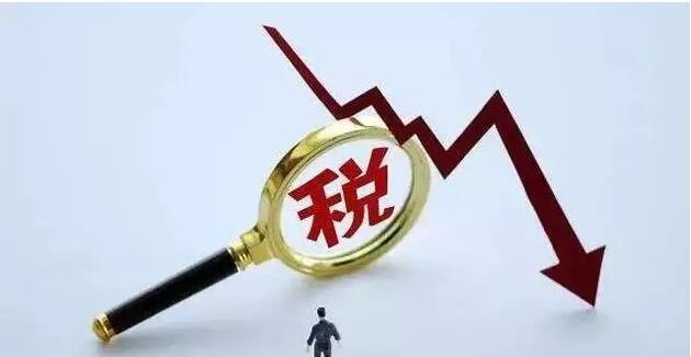 增值税下调能否让家电企业摆脱颓势?-爱博绿