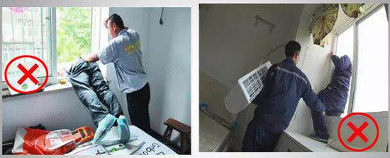 空调回收,家电回收,回收安全.jpg