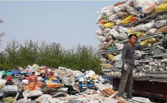 垃圾分类,整治废品站.jpg