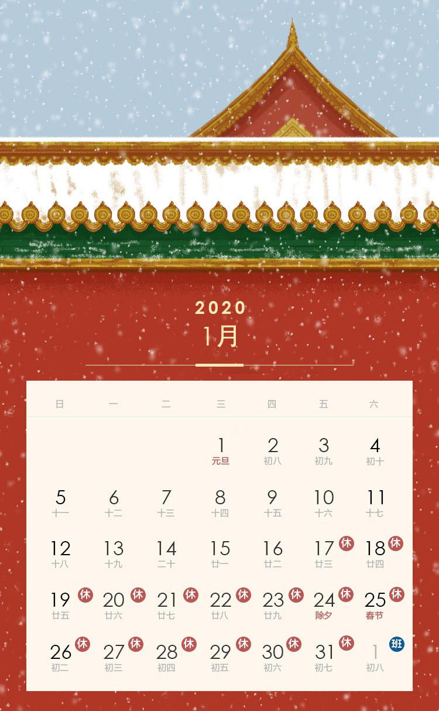 春节放假4.jpg
