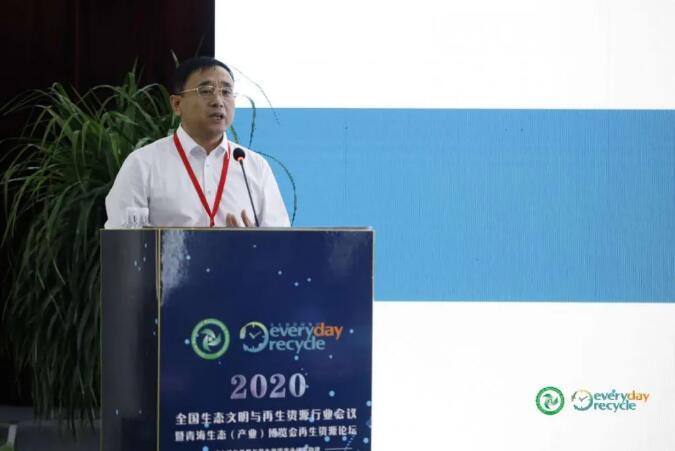 爱博绿积极亮相行业大会:共享回收体系 共建产业互联版图