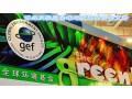 """博绿网""""O2O电子废弃物回收项目""""获全球环境基金资金支持"""