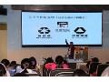 公益环保宣讲进校园  博绿网环保教育第一课
