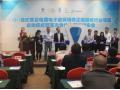 博绿网首创O2O回收合伙人模式获全球环境基金小额赠款中国项目官网报道