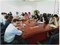 爱博绿参与《北京市废弃电器电子产品生产者责任延伸制度试点方案》讨论会