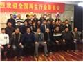 全国回收商齐聚江苏参加全国再生行业联谊会