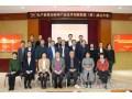 爱博绿CEO唐百通参与推动企业绿色转型升级的行动指南