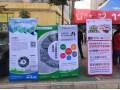 国美与爱博绿携手共迎团购会,社区旧家电回收项目全面开展