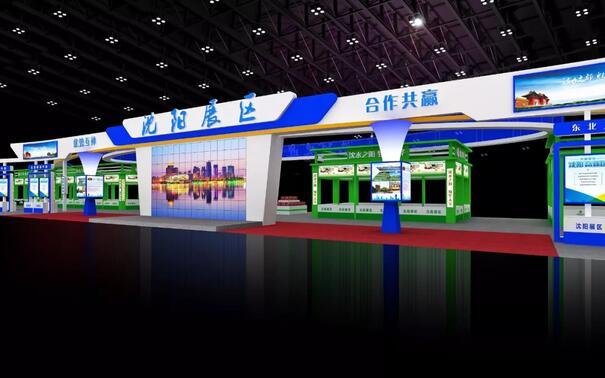 爱博绿亮相2018中国国际投资贸易洽谈会