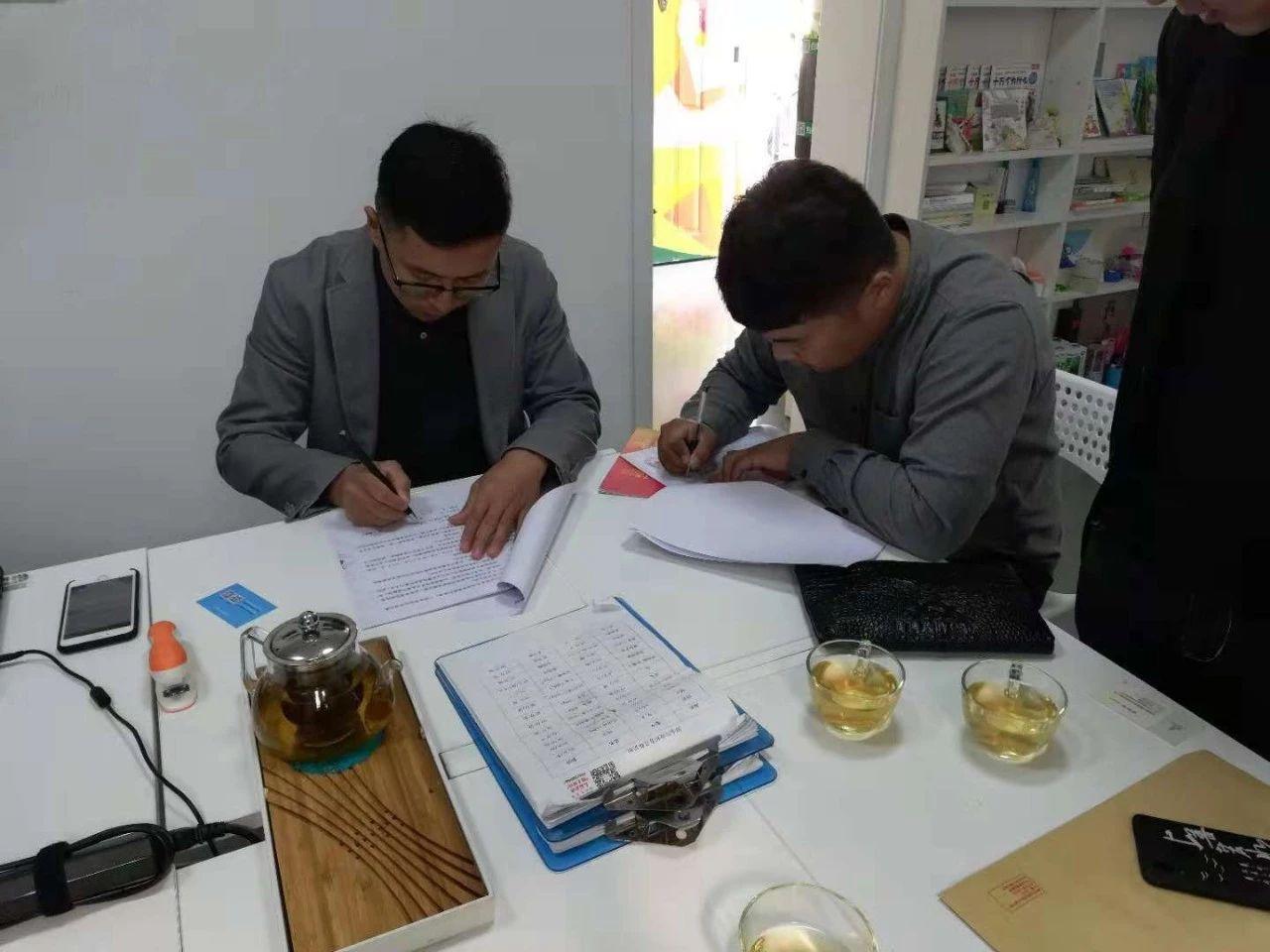 爱博绿与北京绿色生活馆的相遇