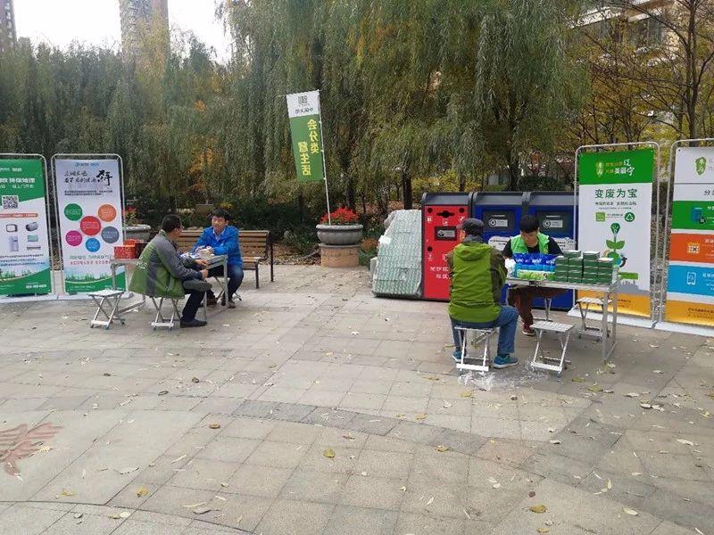 天楹集团携手爱博绿进社区举行环保公益宣传回收活动
