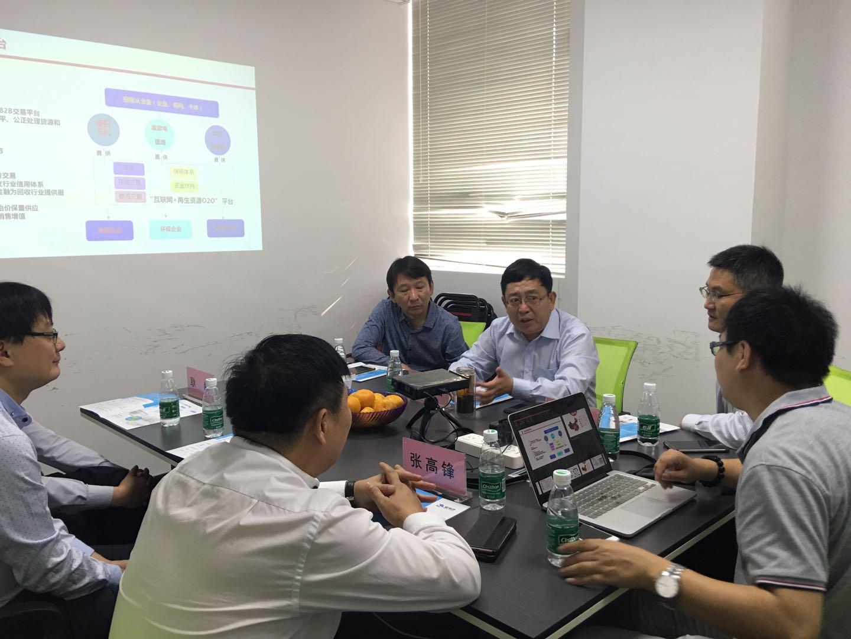 山东泰安市领导与爱博绿携手共商经济合作洽谈会议