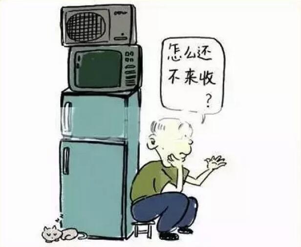 家电回收回归循环本质 如何变废为宝成全球焦点-爱博绿