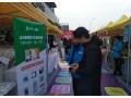 绿色回收 | 郑州市社区迎来可以换钱的旧家电一键上门回收服务