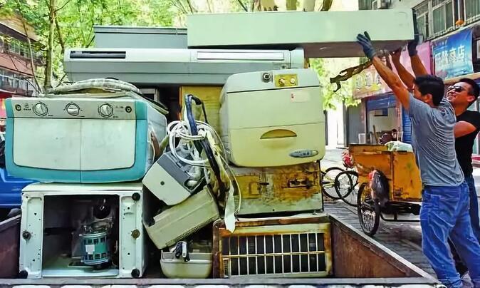 正规废旧家电回收公司处理成本高-爱博绿