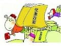 2019年国家发改委等十部门发布汽车家电等消费政策新春大礼