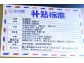 苏宁家电以旧换新全品类参与 助推消费升级