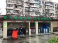 上海市垃圾分类大动作 8000个回收服务点今年建成