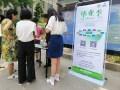 爱博绿跨界合作:与北京林业大学共同建立长效回收机制