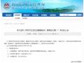 南京垃圾分类来了!最高罚200元且纳入征信记录!