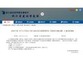 付费制度 家电新型回收体系建设|浙江省生活垃圾分类管理条例草案征求意见稿出炉