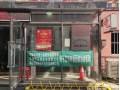 """爱博绿""""电子垃圾环保回收项目""""第二站——省医院社区"""