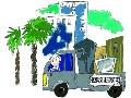 废旧家电回收拆解有害物质被纳入管理范围